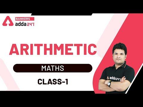 Arithmetic (Class-1)   Maths for SBI, IBPS, RBI, Clerk, PO Exams!