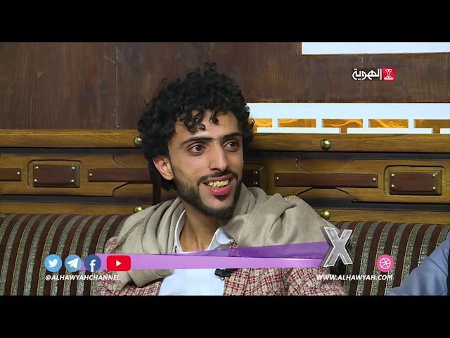 برنامج في حلقة | باص الشعب | قناة الهوية