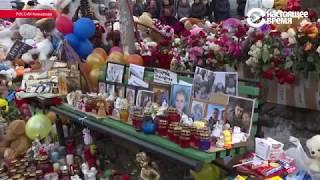 Кемерово: почему останки всех жертв ещё не скоро похоронят