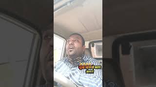 सुख म्हणजे काय असतं 😂😂 New Marathi Comedy Viral Video Status Suryakant Bhosale New Funny Viral Video