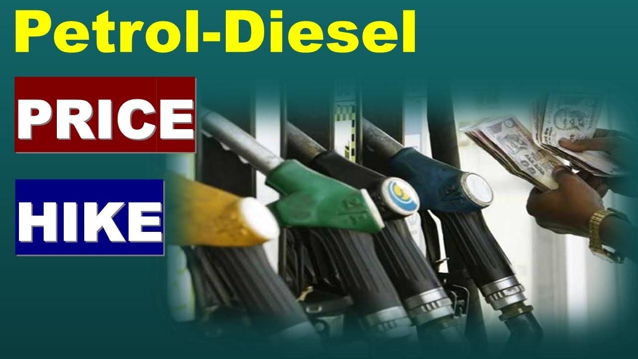 Petrol Diesel Price   Hike   INDIA   Fuel Price Increases ...