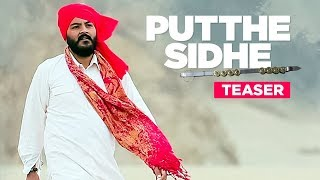 Song Teaser ► Puthe Sidhe: Sai Sultan | KV Singh | Releasing on 2 November