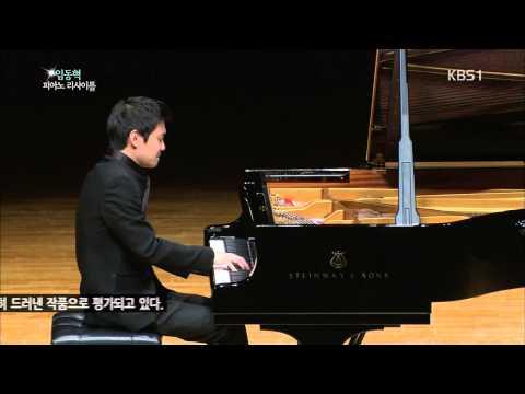 Dong hyek Lim plays C. Debussy : 'Clair de lune' , 2014 임동혁 피아노 리사이틀- 드뷔시 '달빛'