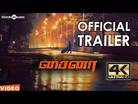 China Official Trailer | Kalaiyarasan,...