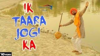 Ik Taara Jogi Ka   Yogi Anjana, Pooja Punjaban, Anna   Latest Haryanvi Songs Haryanavi 2018