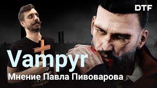 видео Обзор Vampyr