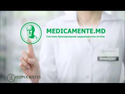 Hippocrates: Bronare medicamente online RUS