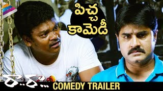 Raa Raa Movie Latest Comedy TRAILER | Srikanth | Naziya | Venu | Latest 2018 Telugu Trailers