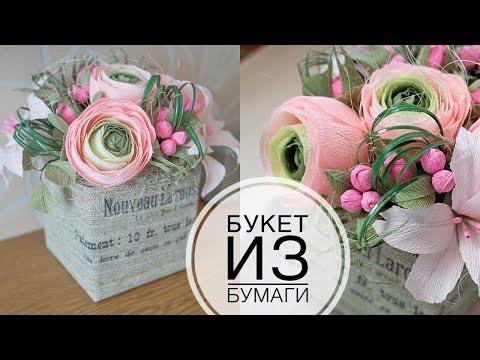 видео: Букет из гофрированной бумаги в коробке diy tsvoric bouquet of corrugated paper in a box