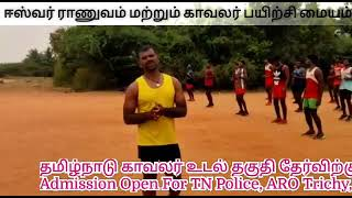TNUSRB Gr.II Police Physical Class Running Successfully RESULTS Conform 100%