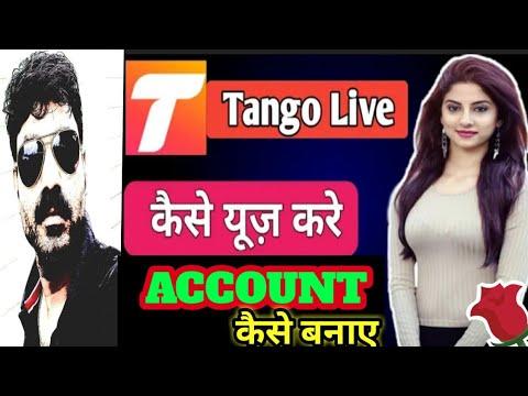 tango app kaise dounload kare | tango app private live tango