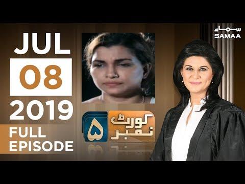 Khoobsurat ya Khoobseerat | Court Number 5 | SAMAA TV | 07 July 2019
