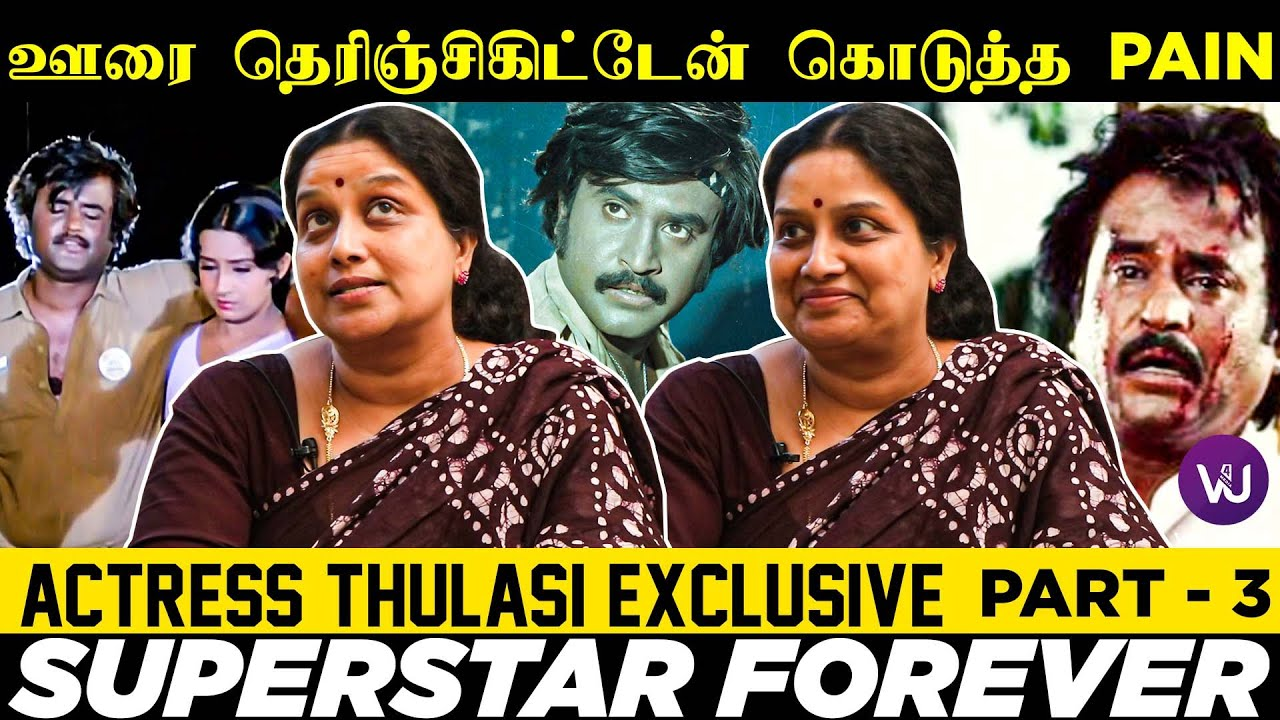 Download ஊரை தெரிஞ்சிகிட்டேன் கொடுத்த Pain |  Superstar Forever | Episode - 3 | Part - 3 | Thulasi