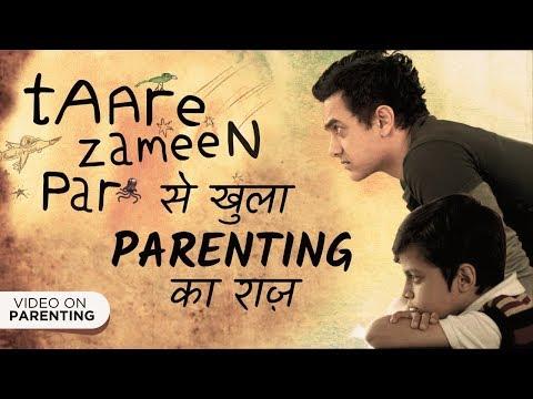 PARENT ALERT –  हर माता-पिता यह वीडियो जरूर देखें | Most inspiring video for parents