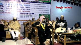 Bangla Waz Bangla Waz Tabligh Kora Jabe by Mufti Kazi Muhammad Ibrahim - New Bangla Waz 2017