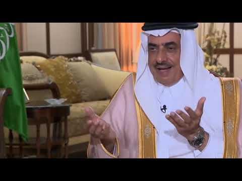 السعودية ترد على النظام القطرى هذا هو الحل لإنهاء المقاطعة