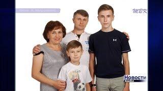 Звання «Батько року» удостоєний житель Бердську