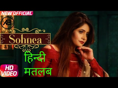 Sohnea By Pooja Feat. Millind Gaba|| Hindi Meaning Of Sohnea