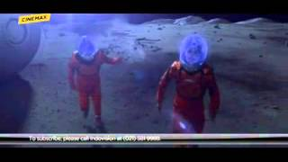 Trailer Cinemax High Moon
