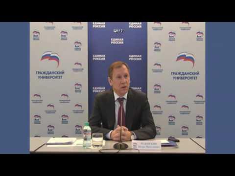 Новую экономику России не построить без молодежи