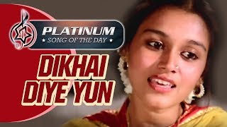 Platinum song of the day Dikhai Diye Yun दिखाई दिए यूँ 17th July Lata Mangeshkar