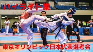 テコンドー東京オリンピック日本代表選手2次選考会-68kg 栗山廣大