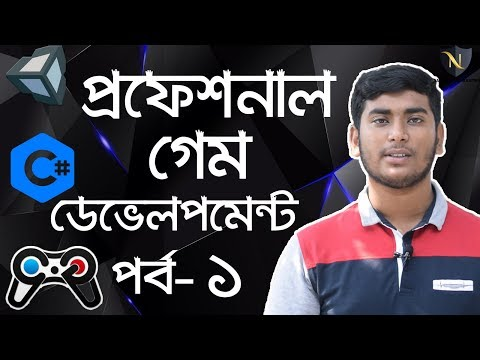 Complete Android Game Development | Make Your Own Games In Unity & CSharp Totally In Bangla Tutorial