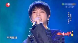 华晨宇现场演唱 RAP『异类』 惊艳热爆全场