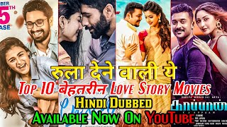 Top 10 Best Love Story South Indian Blockbuster Movies In Hindi Available Now On YouTube 2020 |