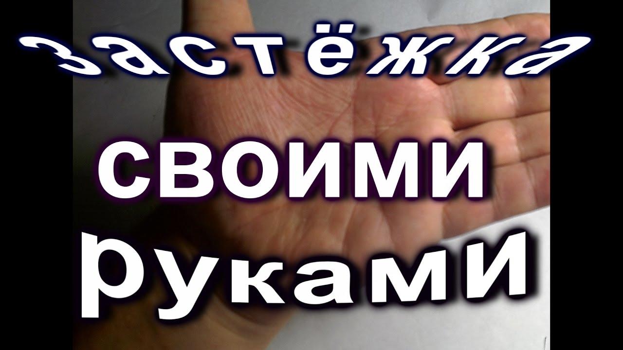 Как сделать карабин своими руками