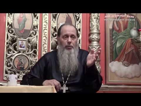 Можно ли православным венчаться с католиками? (прот. Владимир Головин, г. Болгар)