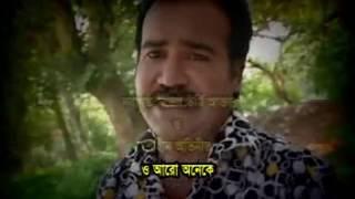 Preme Aitka Gechhi প্রেমে আইটকা গেছি  (Part 1) | Shahin Comedy 2015 | Suranjoli