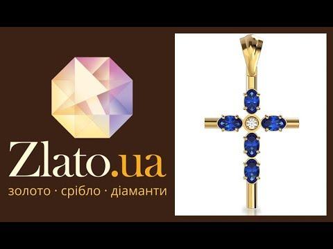 [Zlato.ua] Золотой крестик Глубина любви с сапфирами и бриллиантами 💎✝️💎