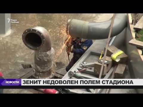 Урал и Зенит сыграли на отреставрированном к ЧМ-2018 стадионе