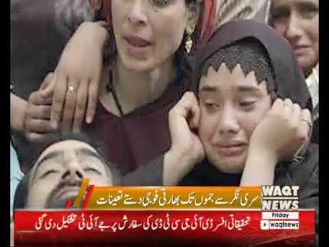Kashmiri celebrating Black Day On Indian's Republican Day