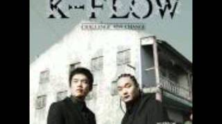 Kinetic Flow (키네틱 플로우) - 몽환의 숲 (w/lyrics)_FULL AUDIO