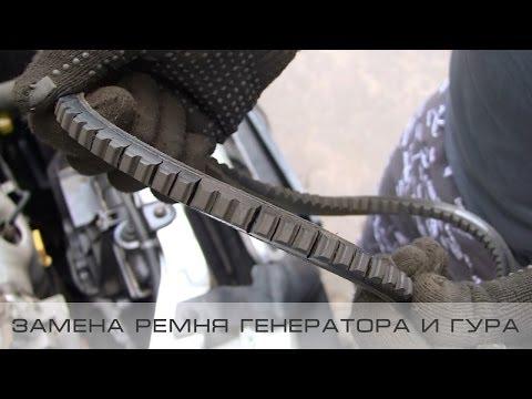 Hyundai Accent 2 - Замена ремня Генератора и ГУРа