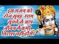 एक ऐसा भजन जिसे सुनकर दिल खुश हो जाएगा | Sanwali Surat pe dil Mohan