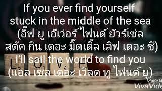 #เพลงสากลEp.16 เนื้อเพลง Count on me - Connie Talbot