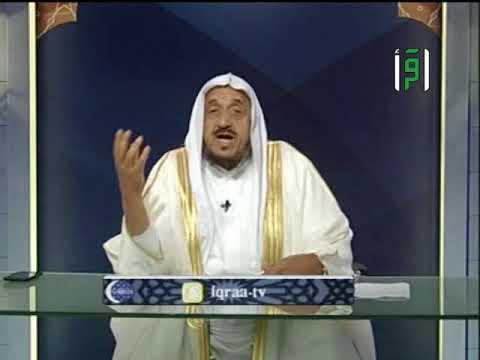 هل يجوز للمعتدة من وفاة زوجها أن ترحل من بيته | الدكتور عبدالله المصلح