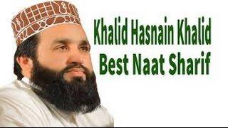 Khalid Hasnain Khalid Guzray Howay Lamhon KE Bahut Yad  youtube
