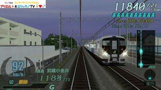 電車でGO!PLUG&PLAY【#5】中央線 下り E257系 特急かいじ101号 新宿~八王子 By プラレールアリエリループライン