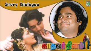 Kadhalar Dhinam Full Movie Story Dialogue | A.R.Rahman | Kunal