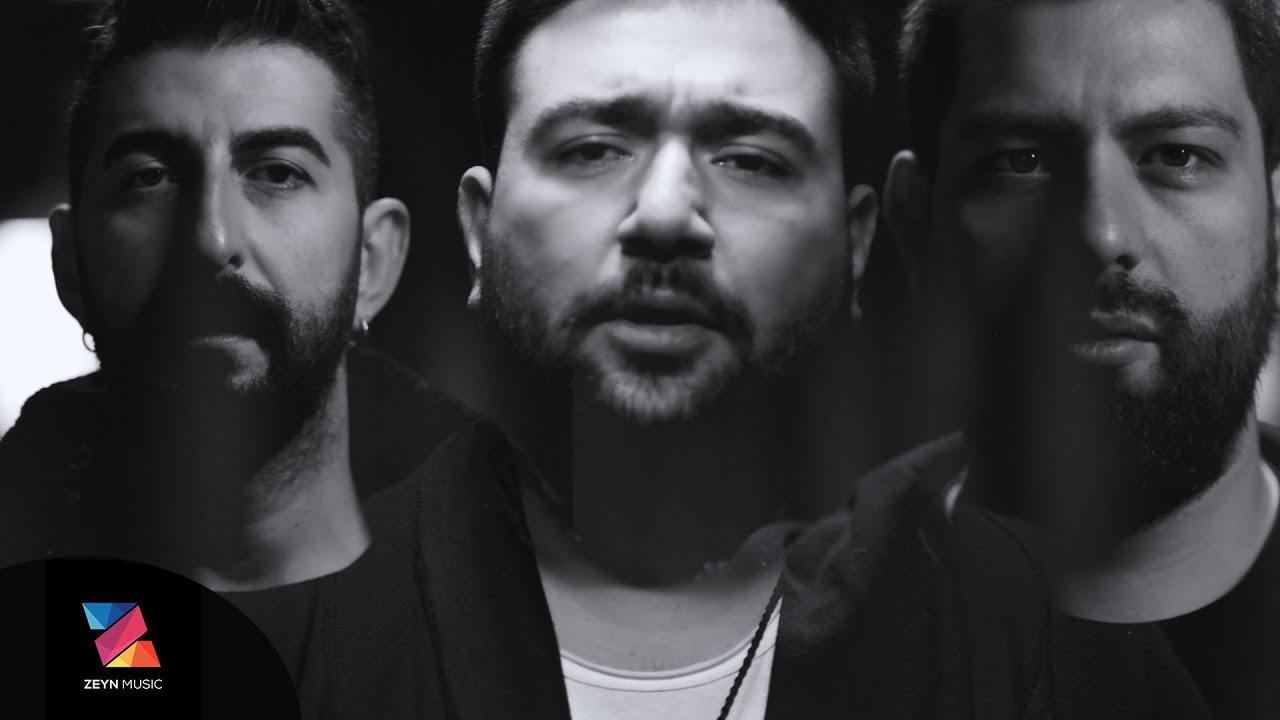 Sakiler - Dünyadan Uzak (Official Video)