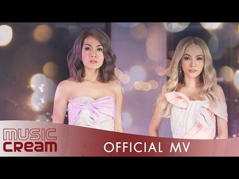 เวลาแห่งรัก - NEW JIEW【OFFICIAL MV】