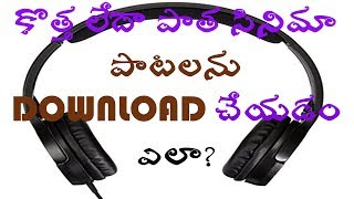 how-to-download-telugu---or-audio-songs-in-mobile-phone-telugu-songs-for-free-in-mobile