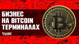 Earn Free Bitcoin 2018