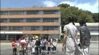 Gambar cover Kimi ga kureta natsu parte 4 sub español