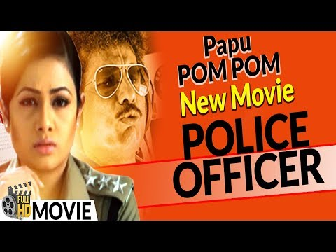 Odia film photo full movies new 2020 hd video