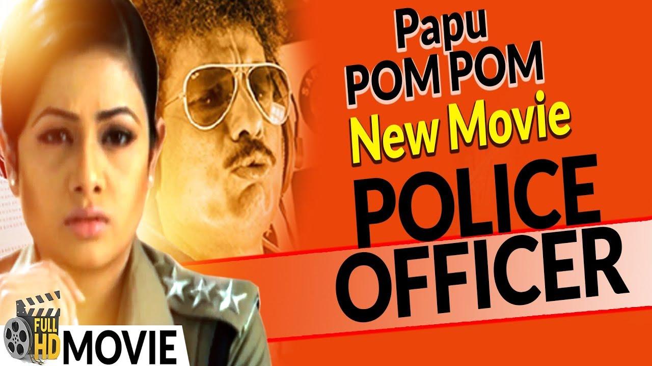 Police Officer  Full Film  - Papu Pom Pom Film  New -2058